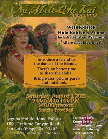Hula Workshop-Saturday, August 1, 2015